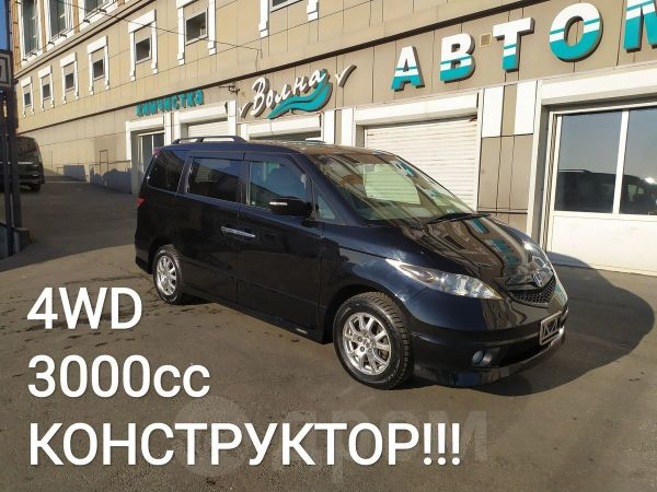 Honda Elysion, 2005 год, 270 000 руб.