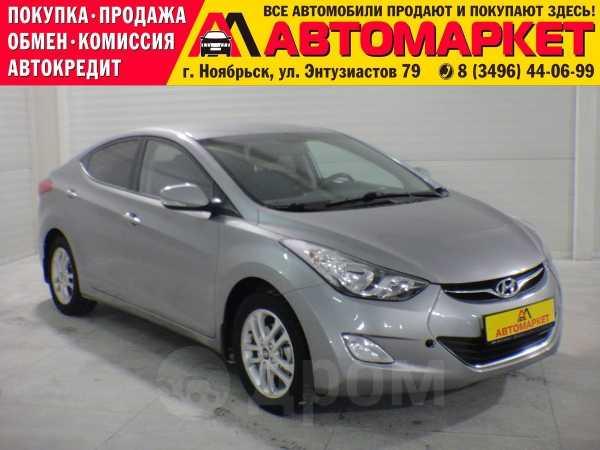 Hyundai Elantra, 2013 год, 720 000 руб.