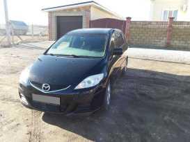 Зуя Mazda5 2008