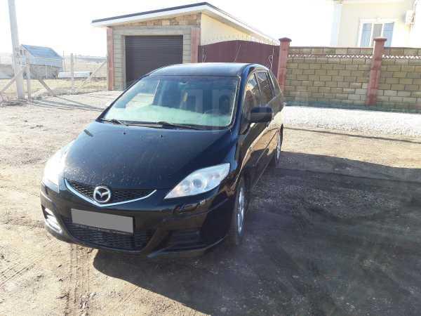 Mazda Mazda5, 2008 год, 460 000 руб.