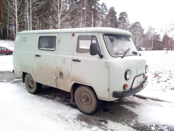 УАЗ Буханка, 1993 год, 130 000 руб.