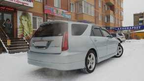 Черногорск Mark II Wagon Blit