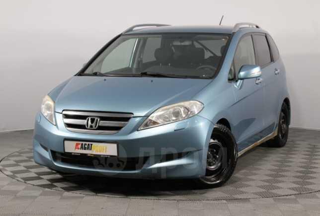 Honda FR-V, 2005 год, 322 000 руб.