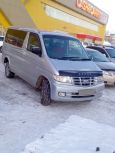 Ford Freda, 2001 год, 330 000 руб.