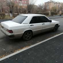 Оренбург 190 1990