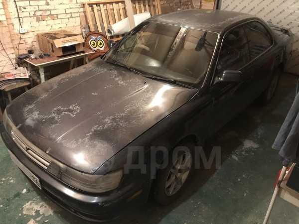 Toyota Vista, 1991 год, 65 000 руб.
