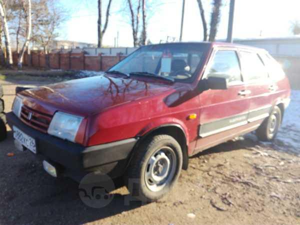 Лада 2109, 1996 год, 135 000 руб.