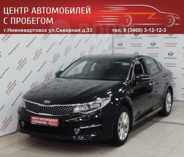 Kia Optima, 2017 год, 1 275 000 руб.