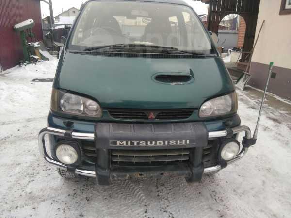 Mitsubishi Delica, 1995 год, 295 000 руб.