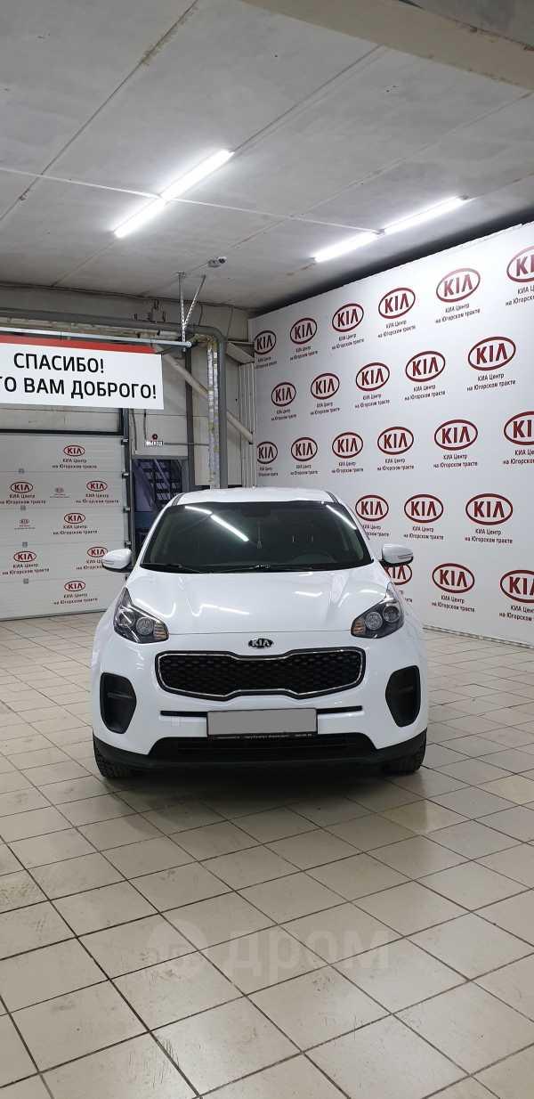 Kia Sportage, 2018 год, 1 199 000 руб.