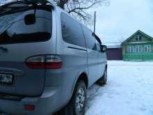 Екатеринбург Starex 2005