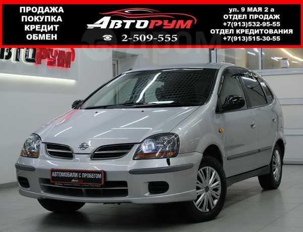 Nissan Tino, 2000 год, 297 000 руб.