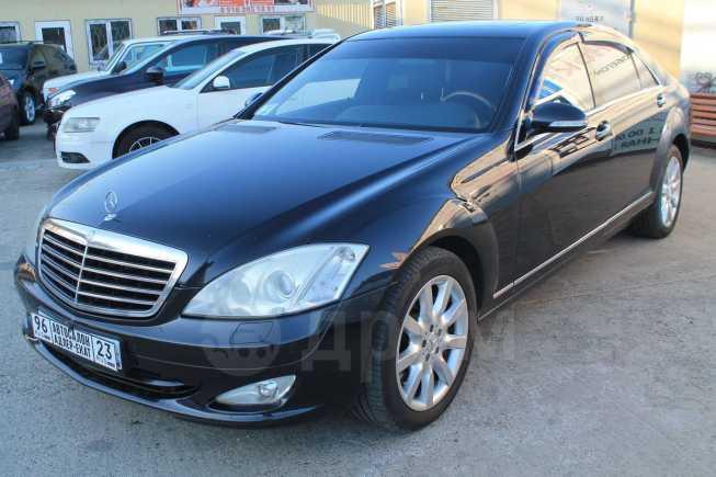 Mercedes-Benz S-Class, 2008 год, 825 000 руб.
