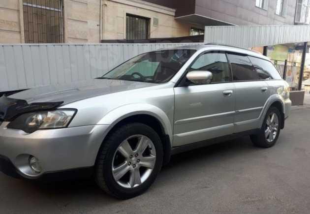 Subaru Outback, 2003 год, 551 999 руб.