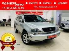 Красноярск RX300 2000
