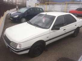 Новороссийск 405 1987