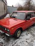 Лада 2106, 1990 год, 115 000 руб.