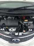 Subaru Trezia, 2015 год, 639 000 руб.