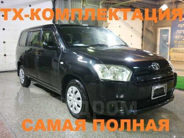 Toyota Succeed, 2014 год, 700 000 руб.