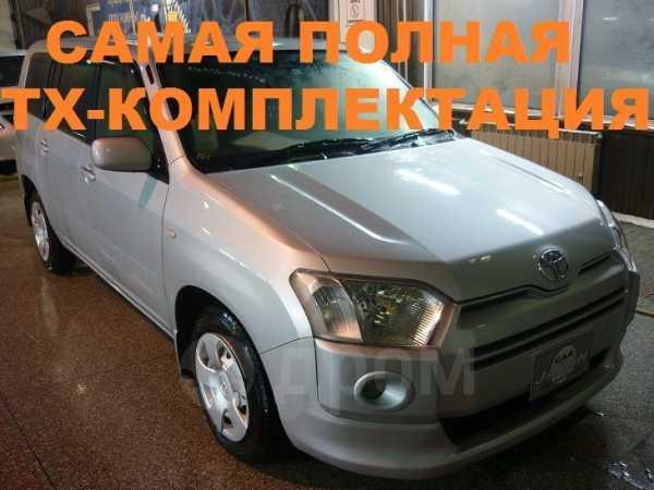 Toyota Succeed, 2014 год, 690 000 руб.