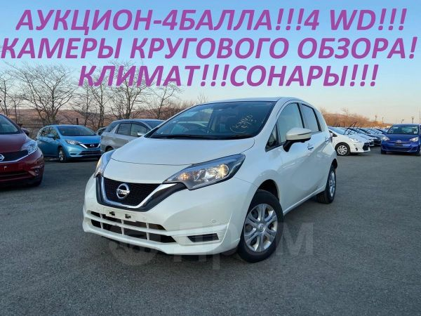 Nissan Note, 2017 год, 629 000 руб.