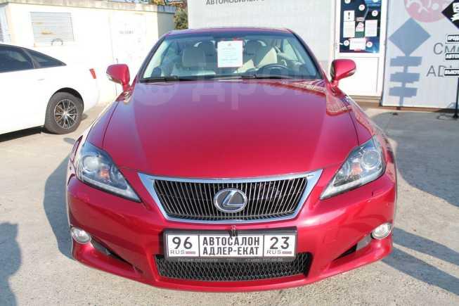 Lexus IS250C, 2012 год, 1 365 000 руб.