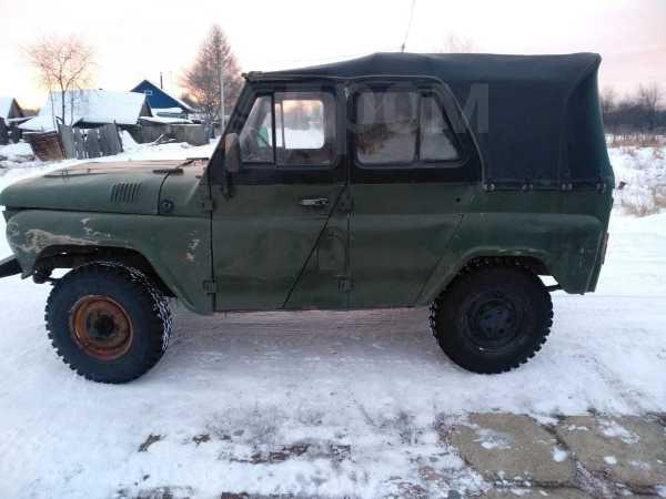 УАЗ 469, 1995 год, 60 000 руб.