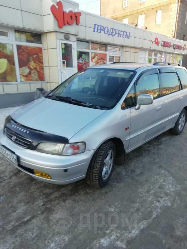 Honda Odyssey, 1998 год, 265 000 руб.