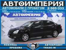 Красноярск Toyota Premio 2004