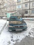 Toyota Vista, 1998 год, 265 000 руб.