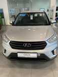 Hyundai Creta, 2019 год, 1 069 000 руб.