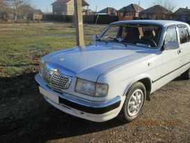 Абинск 3110 Волга 2001