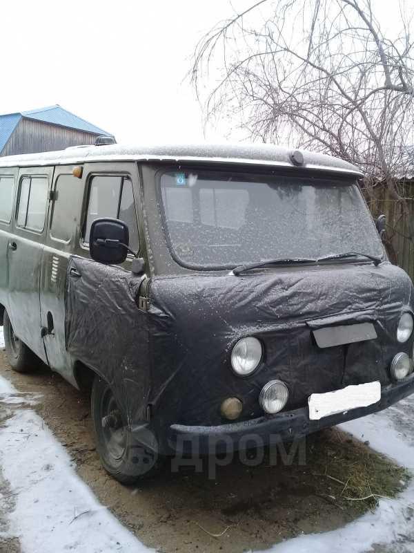 УАЗ Буханка, 1998 год, 300 000 руб.