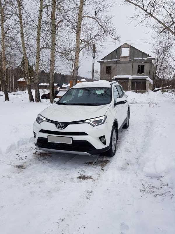 Toyota RAV4, 2016 год, 1 540 000 руб.