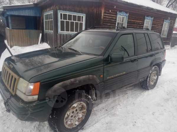 Jeep Grand Cherokee, 1996 год, 50 000 руб.