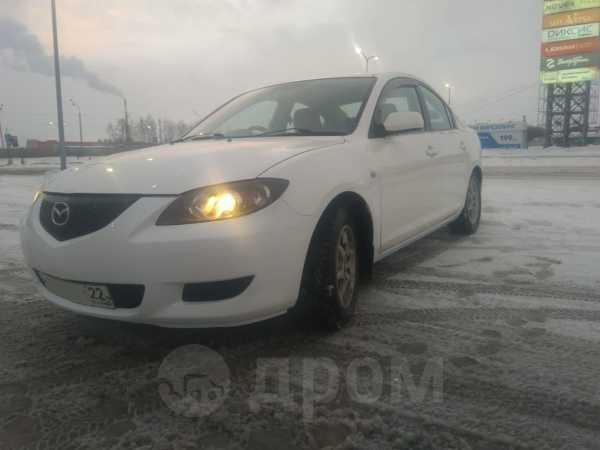 Mazda Axela, 2004 год, 285 000 руб.