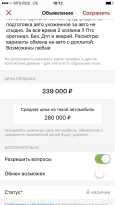 Hyundai Accent, 2011 год, 222 000 руб.