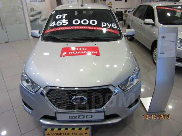 Datsun mi-Do, 2019 год, 709 000 руб.