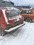 Лада 4x4 2121 Нива, 1995 год, 50 000 руб.
