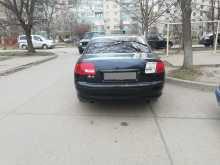Краснодар A8 2003