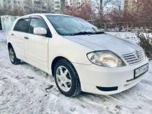 Екатеринбург Allex 2001