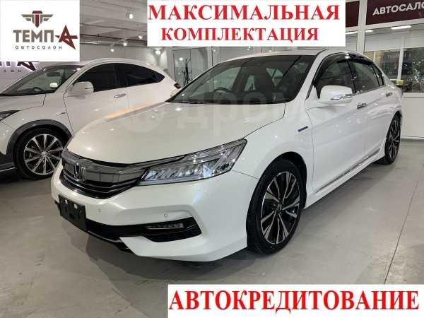 Honda Accord, 2016 год, 1 460 000 руб.