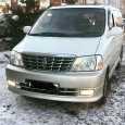 Toyota Grand Hiace, 2001 год, 355 000 руб.