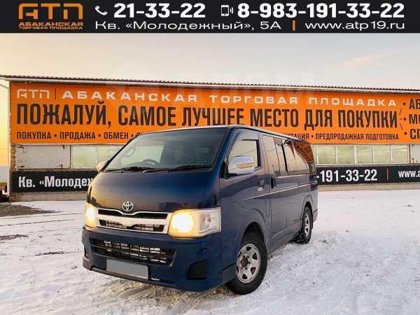 Toyota Hiace, 2010 год, 1 179 000 руб.