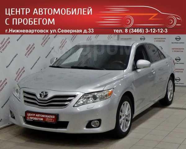 Toyota Camry, 2011 год, 840 000 руб.