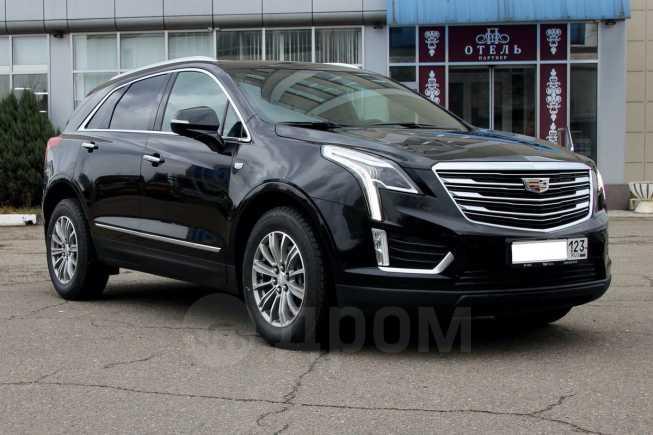Cadillac XT5, 2017 год, 2 200 000 руб.