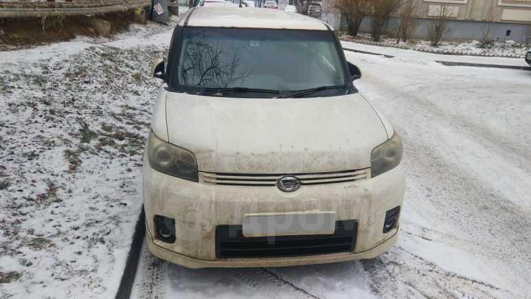Toyota Corolla Rumion, 2008 год, 570 000 руб.