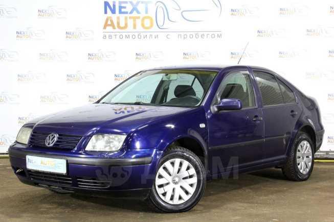 Volkswagen Bora, 2002 год, 125 000 руб.