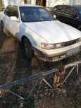 Toyota Vista, 1993 год, 99 950 руб.