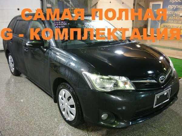 Toyota Corolla Fielder, 2014 год, 785 000 руб.
